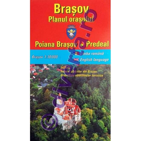BRASOV-Municipiul, harta (plan) pliata rutiera, administrativa (cartiere) si turistica, scara 1:10000, format 70x10 cm, editie 2013