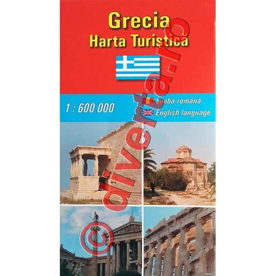 Grecia Harta Pliata Rutiera Fizica Turistica 70x100cm Scara 1
